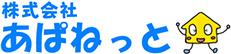 所沢 国分寺 池袋 八王子の不動産会社あぱねっとでは、賃貸営業部、リフォーム部、管理営業部、売買事業部を設けてお客様のニーズに的確にお応えいたします。|株式会社あぱねっと