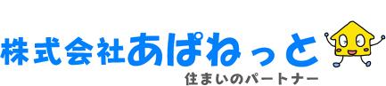 所沢 国分寺 池袋 八王子の不動産会社あぱねっとの店舗紹介。東京23区・山手線・中央線・西武線のお部屋探しはお任せください。|株式会社あぱねっと
